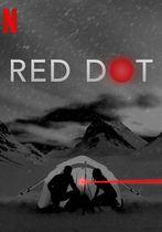 Punctul roșu
