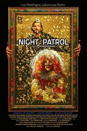 Poster Rondul de noapte