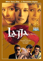 Poster Lajja