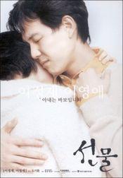 Poster Sun Mool