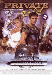 Private Gold 54: Gladiator 1 - Private Gold 54: Gladiator