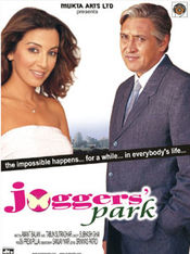 Poster Joggers' Park