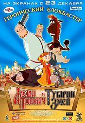 Poster Alyosha Popovich i Tugarin Zmey