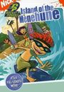 Film - Rocket Power: Island of the Menehune