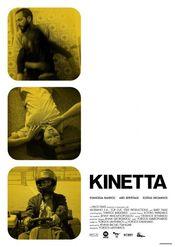 Poster Kinetta