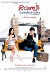 Ramji London Waley