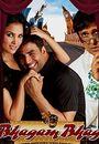 Film - Bhagam Bhag