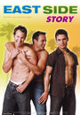 Film - East Side Story