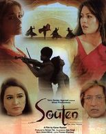 Souten: The Other Woman