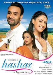 Hashar: A Love Story...