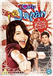 Poster iCarly: iGo to Japan