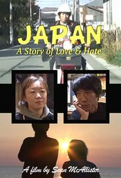 Poster Japan: A Story of Love and Hate