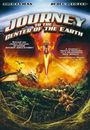 Film - Journey to the Center of the Earth