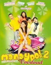 Poster Manay po 2: Overload