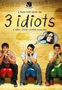 Film - 3 Idiots