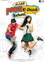 Film - Ajab Prem Ki Ghazab Kahani