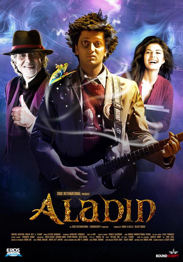 Alaa Eldin New Movie
