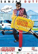 Chatur Singh două stele