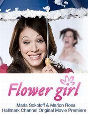 Poster Flower Girl