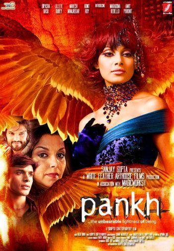 Manasala Pankh Astat - Old classic Marathi Movie - YouTube