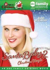 Poster Santa Baby 2