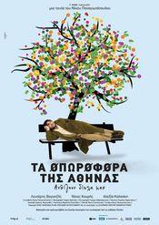 Ta oporofora tis Athinas