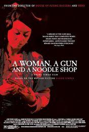 O femeie, un pistol și un local chinezesc