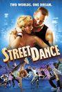Dansuri de stradă 3D