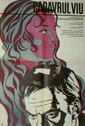 Poster Cadavrul viu