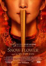 Floare-de-zăpadă și evantaiul secret