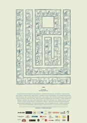Poster Lupu