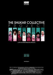 Poster The Shukar Collective Project