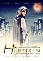 Hirokin: răzbunarea samuraiului