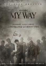 Poster My Way