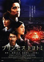 Poster Purinsesu Toyotomi