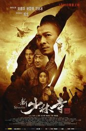 Poster Xin shao lin si