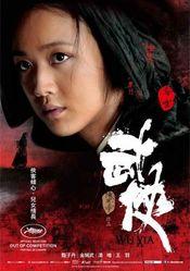 Poster Wu xia