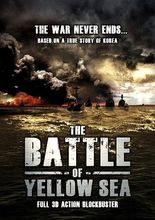 The Battle of Yellow Sea