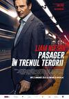 Pasager în trenul terorii
