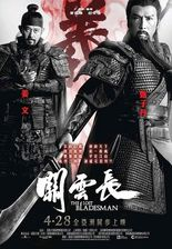 Guan yun chang