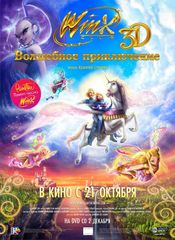 Poster Winx Club 3D: Magic Adventure
