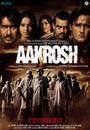 Film - Aakrosh