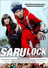Saru lock