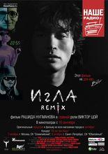 Igla Remix