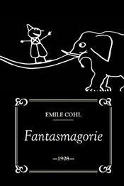 Poster Fantasmagorie