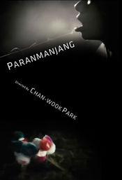 Poster Paranmanjang