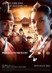 Poster Dong Yi