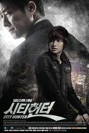 Poster Siti hyunteo