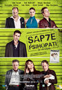 Film - Seven Psychopaths