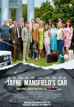 Mașina lui Jayne Mansfield